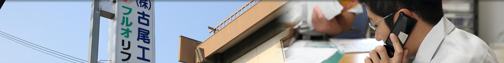 奈良市 S様邸 台所改修(キッチンリフォーム)
